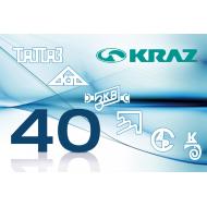 Предприятия группы КрАЗ – 40 лет вместе!