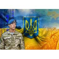 On the Day of Defender of Ukraine!