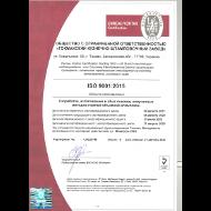 Аудит от компании BUREAU VERITAS Certification успешно пройден